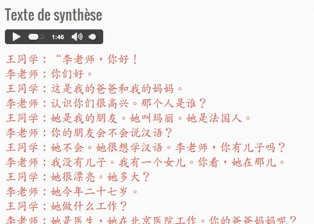 Texte de synthèse