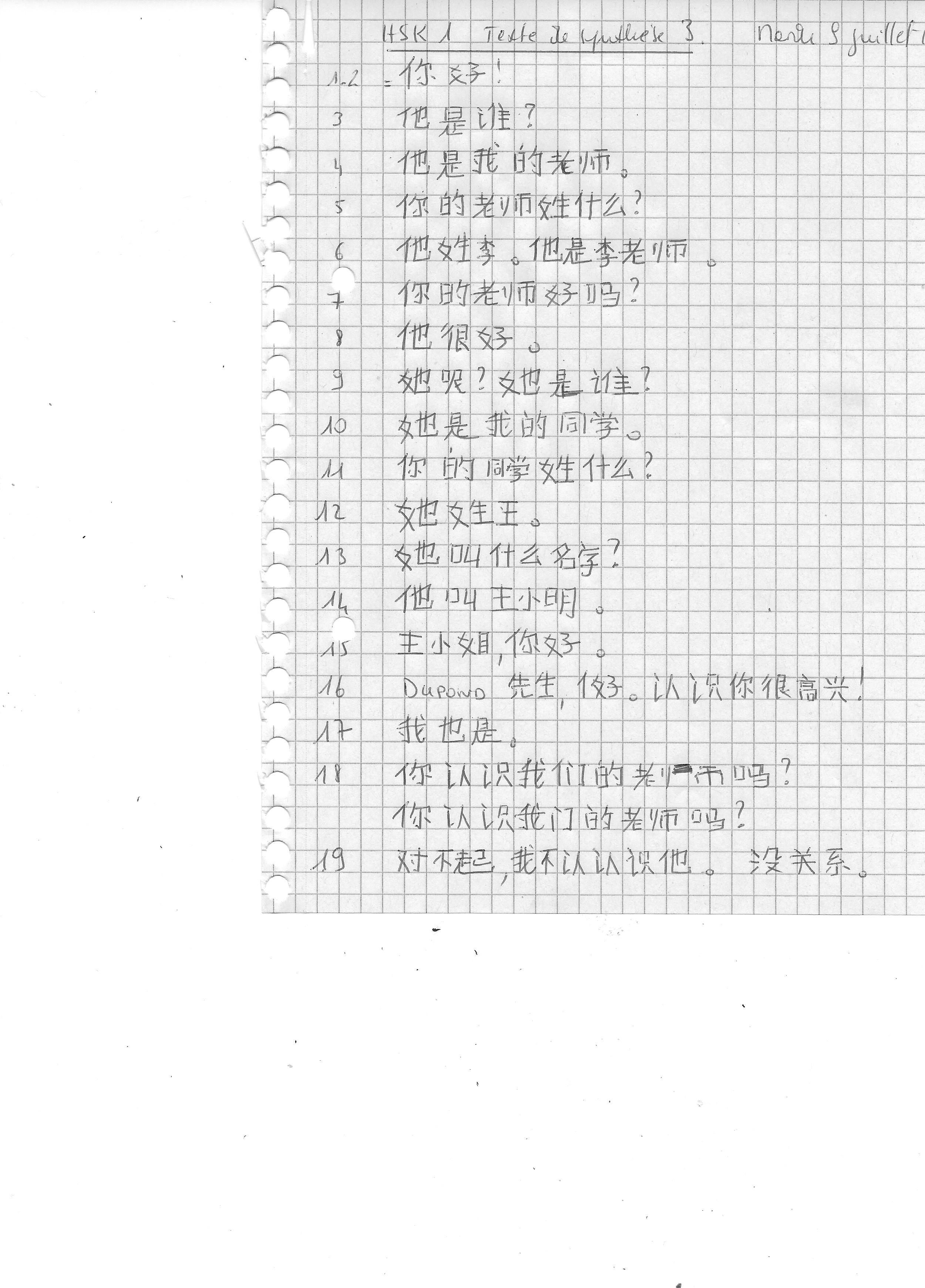 Attachment texte de synthèse (HSK1 - séquence 3)..jpeg